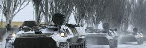 """В России намерены дать имя """"Кобзарь"""" новому образцу бронетехники"""