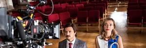 """Топ-10 цікавих фактів про комедію """"Я, Ти, Він, Вона"""", які вражають"""