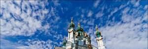 Вселенский патриархат впервые проведет службу в Андреевской церкви: известна дата