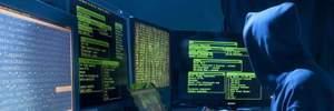 В Украине хакеры разослали госслужащим фейковые письма от имени НАПК