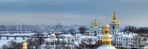 Перед проведением Объединяющего собора в Киево-Печерской лавре готовили провокации
