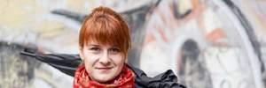 Російська шпигунка Бутіна визнала свою провину в американському суді: деталі справи