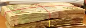 НАПК выплатит парламентским партиям свыше полмиллиарда гривен в 2019 году