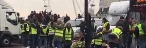 """""""Жовті жилети"""" почали протести у Великобританії: фото"""