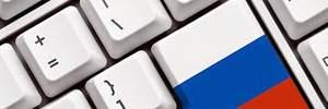 У Росії почали підготовку до свого автономного інтернету