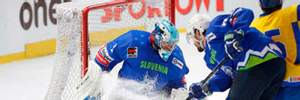Збірна України з хокею зазнала болючого фіаско в грі зі словенцями