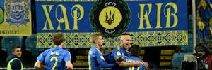 Матч отбора к Евро-2020 Украина – Сербия состоится во Львове, – СМИ