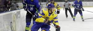 Сборная Украины по хоккею закончила ЧМ-2018 на 5 месте