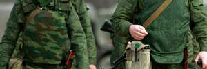 УПЦ МП в аннексированном Крыму освящает оружие, – СМИ
