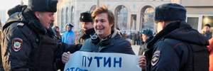 """""""Відпусти моряків, ми не хочемо війни"""": у Москві знову протести, є фото та відео"""