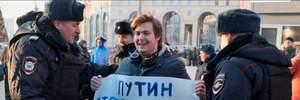 """""""Отпусти моряков, мы не хотим войны"""": в Москве снова протесты, есть фото и видео"""