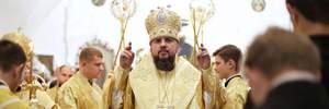 Единая поместная православная церковь: как прошел первый день после ее создания