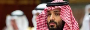 МЗС Саудівської Аравії вважає звинувачення кронпринца Сенатом США втручанням у справи Ер-Ріяда