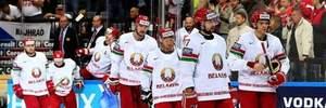 На хокейному турнірі пісня з відомого радянського мультфільму стала гімном країни: відео