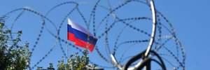Кабмін продовжив заборону на ввезення товарів російського виробництва