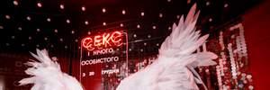 """Притула заявил о батле с Зеленским: как прошла премьера фильма """"Секс и ничего личного"""""""