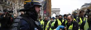 """У Франції хочуть видати премії копам, які працюють на протестах """"жовтих жилетів"""""""