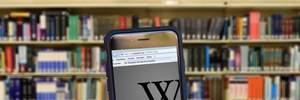 """Google Translate використають для перекладу """"Вікіпедії"""": деталі"""
