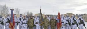 Сили спеціальних операцій отримали емблему та прапор: який вони матимуть вигляд