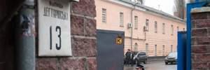 Корь добралась до Лукьяновского СИЗО: в заведении объявили карантин