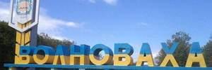 На Донбасі утворили ще одну військово-цивільну адміністрацію