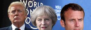 Хто зі світових лідерів не поїде на Всесвітній економічний форум в Давосі