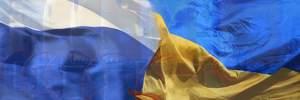"""Скільки Україна заплатила за газову залежність від Росії: у """"Нафтогазі"""" оприлюднили суму"""