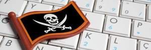 """Кіберполіція """"закрила"""" низку піратських онлайн-кінотеатрів"""