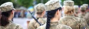 Секс-скандал в армії: на Хмельниччині капітан домагався підлеглої