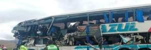 Кровавое ДТП в Боливии: много погибших и пострадавших