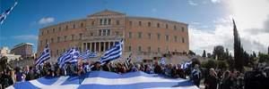 У Греції тисячі людей протестують проти угоди з Македонією: фото nf відео