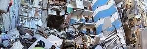 У Магнітогорську майже всі соцзаклади отримали листи з погрозами повторного вибуху, – ЗМІ