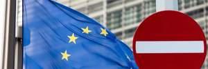 Рада ЄС ухвалила санкції проти росіян і сирійців за застосування хімзброї, – ЗМІ