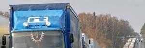 """Переход на евростандарты: """"Укравтодор"""" готовит жесткие ограничения на допустимый вес фур"""