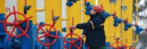 """Україна отримала заманливі пропозиції від """"Газпрому"""" та Європейської комісії щодо газу"""