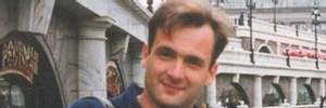 Вбивство Гонгадзе: Луценко розповів про роль Кучми у справі