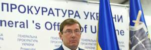 """""""Прийде час, коли ми посадимо всіх"""": Луценко розповів про хід розслідування вбивств на Майдані"""