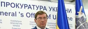 """""""Придет время, когда мы посадим всех"""": Луценко рассказал о ходе расследования убийств на Майдане"""