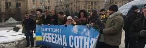 У Києві влаштували ходу в пам'ять про перших загиблих на Майдані: фото і відео