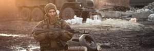 Эффектный ответ на провокации противника на Донбассе: оккупанты понесли потери