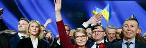"""На з'їзді партії """"Батьківщини"""" людей змушували аплодувати: відео"""