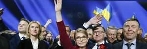 "На съезде партии ""Батькивщина"" людей заставляли аплодировать: видео"