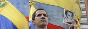 В Венесуэле объявили нового президента после массовых протестов против Мадуро: фото и видео