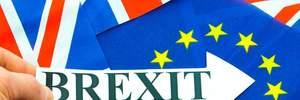 Brexit без угоди: Єврокомісія прийняла важливі рішення