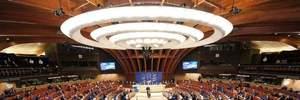 ПАСЕ приняла резолюцию по Азову