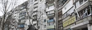Четыре года назад произошел террористический обстрел Мариуполя