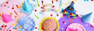 Картинки-привітання з днем народження: найкраща підбірка
