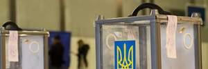 Рейтинг кандидатов в президенты: социологи обнародовали новые результаты