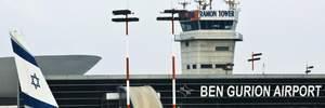 В аеропорту Ізраїлю затримали 140 українців: відома причина