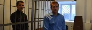 Загинається від болю: тривожний сигнал про стан здоров'я політв'язня Коломійця